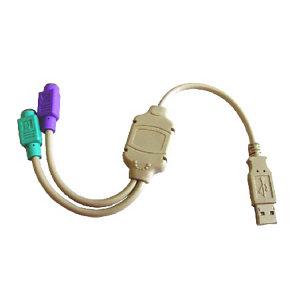 USB To Ps2 Keyboard Adaptor